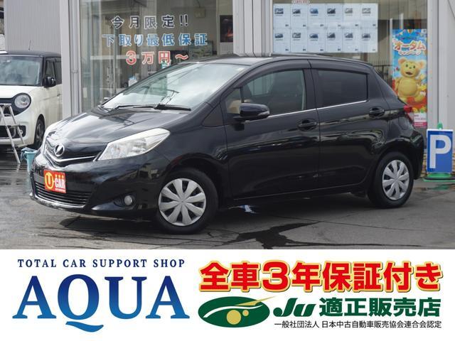 トヨタ ジュエラ スマートストップパッケージ Aストップ 3年保証付