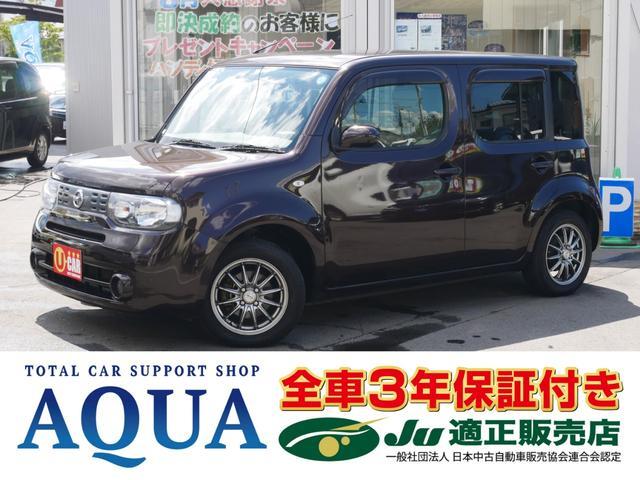日産 15X Vセレクション 純正SDナビ ETC  3年保証付