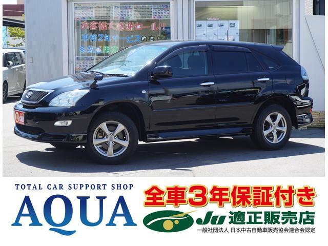 トヨタ 240G Lパッケージアルカンターラセレクション 3年保証付