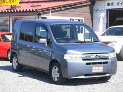 モビリオスパイクA 4WD 純正ナビ 車検整備付