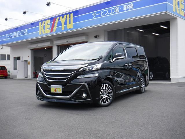 トヨタ 2.5Z Gエディション モデリスタ S/R 専用BIG-X