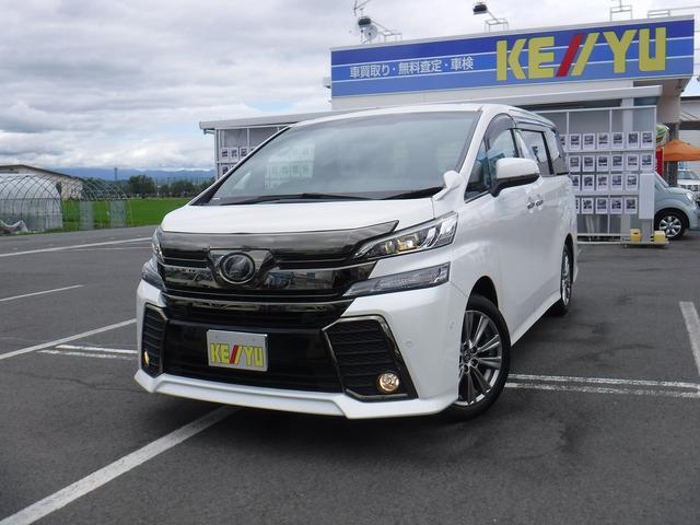 トヨタ 2.5Z Aエディション ゴールデンアイズ 9インチSDナビ