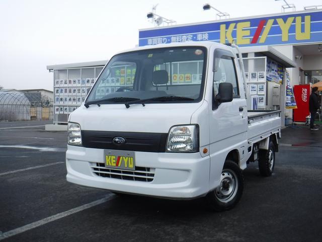 「スバル」「サンバートラック」「トラック」「山形県」の中古車