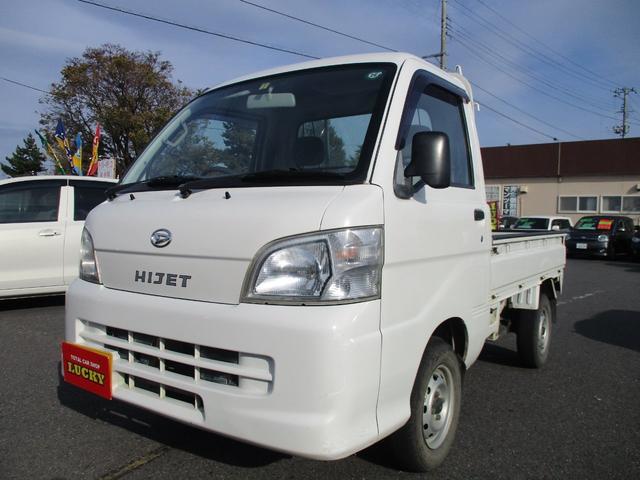 ダイハツ ハイゼットトラック スペシャル パワステ MT 4WD ...