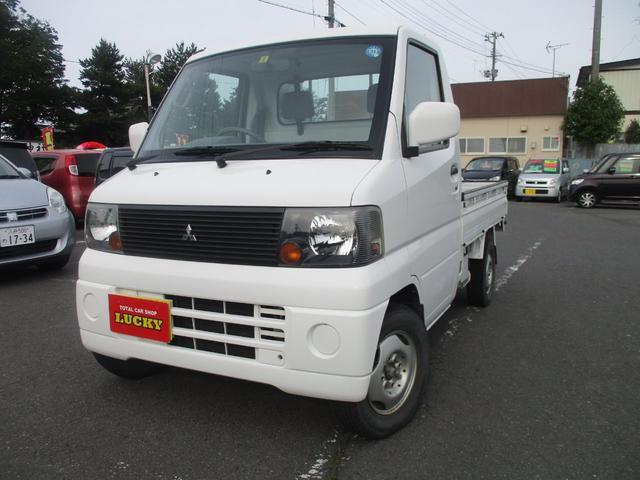 三菱 ミニキャブトラック  (検32.5)