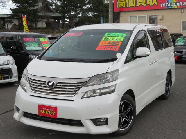 トヨタ 2.4Z プラチナムセレクション 4WD ナビ ETC
