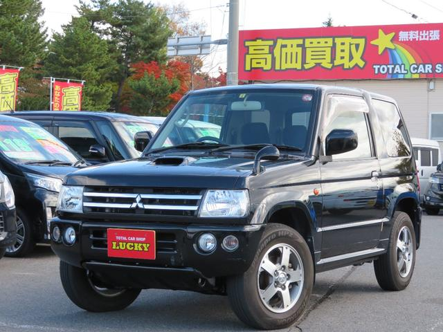 三菱 アクティブフィールドエディション 4WD ナビ
