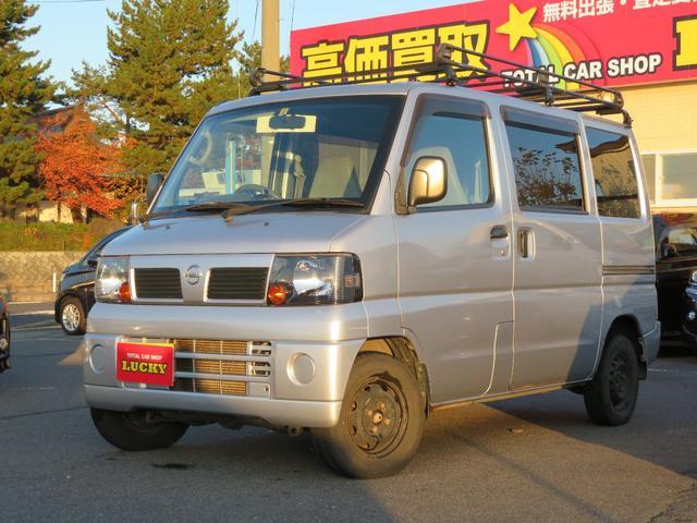 日産 4WD MT エアコン パワステ