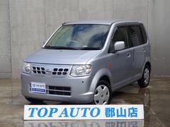 オッティE FOUR 4WD コーナーセンサー ETC CD 保証付