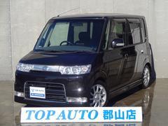 タントカスタムVS 2WD HID フォグ灯 ETC ABS 保証