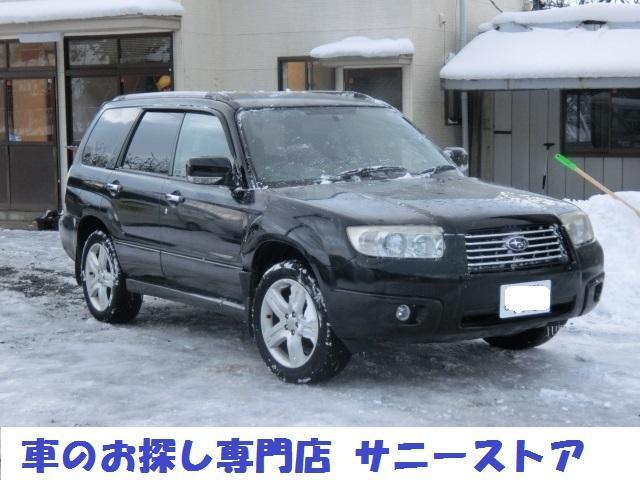 スバル 2.0X4WD