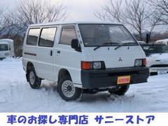 デリカバンDXターボ4WD
