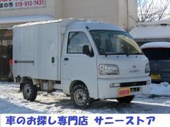 ハイゼットカーゴDX保冷車4WD
