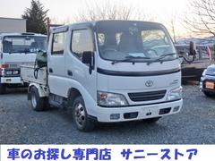 ダイナトラックWキャブロング4WD