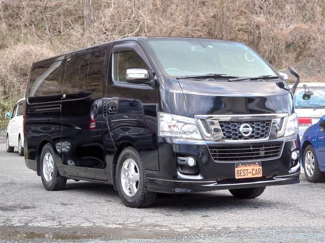 日産 全国3年保証 4WDロングプレGXターボクロムギアブラック