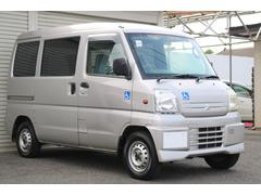 ミニキャブバン福祉車両 4WD 車イスリフト オートマ 夏タイや冬タイヤ