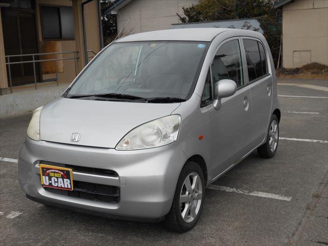 「ホンダ」「ライフ」「コンパクトカー」「福島県」の中古車