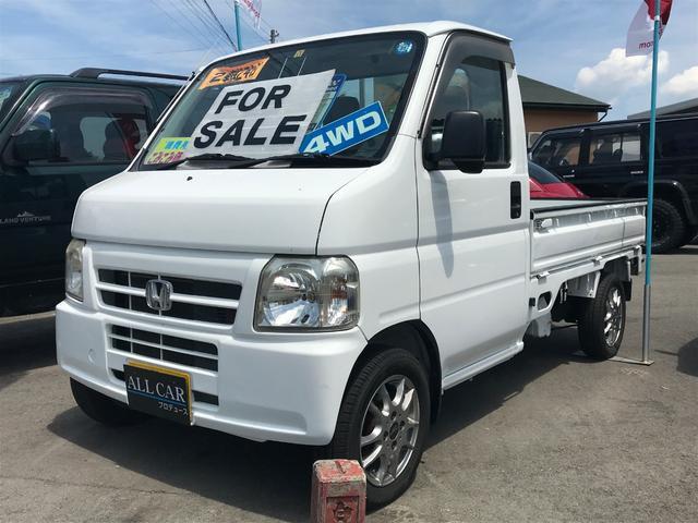 ホンダ アタック 4WD MT 軽トラック 2名乗り 白