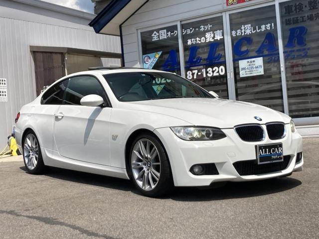 BMW 320i Mスポーツパッケージ 社外ナビ&TV&DVD サンルーフ 赤本革パワーシート 18インチアルミホイール AC HID パワーウィンドウ 電動リアゲート