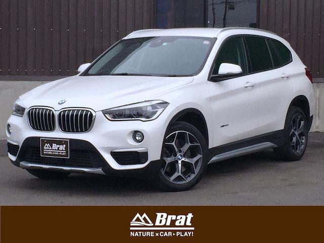 BMW xDrive 20i xライン 本州仕入 インテリジェントセーフティ ハーフレザーシート 純正HDDナビ バックカメラ F・Rコーナーセンサー パワーバックドア 純正18インチAW HIDヘッドライト ヒルディセントコントロール