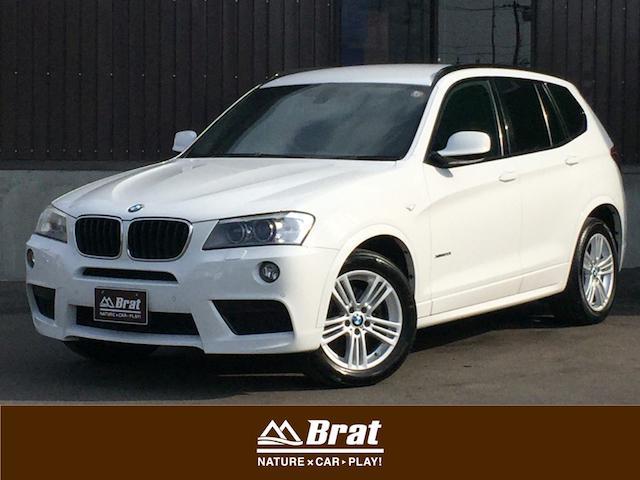 BMW X3 xDrive 20i Mスポーツパッケージ コンフォートアクセス パークディスタンスコントロール ハーフレザーシート 純正HDDナビ フルセグTV キャンセラー搭載 電動リアゲート パワーバックドア アルミペダル F・Rコーナーセンサー