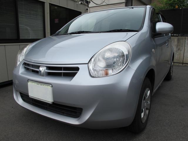 トヨタ X 令和4年3月30日 現状販売 夏冬タイヤ付