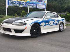 シルビアオーテックバージョン 純正6速マニュアル 車高調