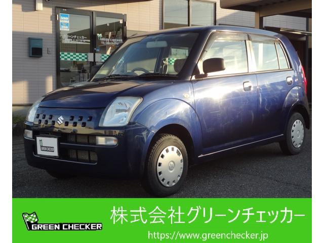 スズキ アルト誕生30年記念車 ユーザー買取車 5速マニュアル キーレスエントリー  3ヶ月3000キロ無料保証付き