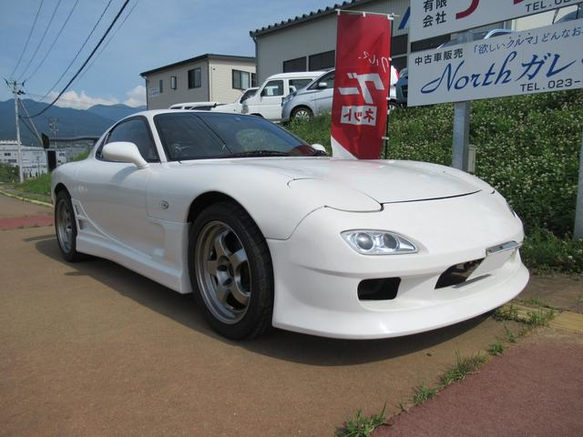 「マツダ」「RX-7」「クーペ」「山形県」の中古車