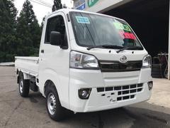 ハイゼットトラック農用スペシャル スタイリッシュパック 4WD エアコン