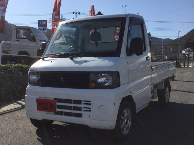 三菱 VXスペシャルエディション エアコン パワステ付 4WD
