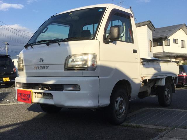 ダイハツ スペシャル 4WD MT 軽トラック