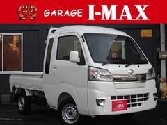 ハイゼットトラックジャンボSAIIIt 4WD ワンオーナー