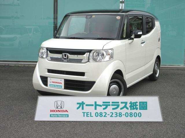 ホンダ X ダイナースタイル ツートンカラー・ナビ・フルセグ・カメラ