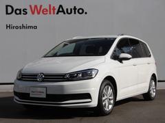 VW ゴルフトゥーランコンフォートライン アップグレード デモカー 認定中古車