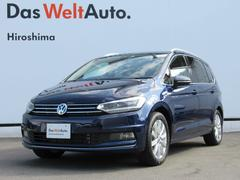 VW ゴルフトゥーランTDI ハイライン 純正ナビ テクノロジーP 認定中古車