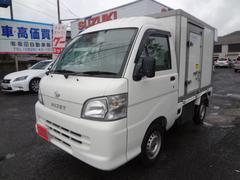 ハイゼットトラック冷蔵冷凍車 低温−22℃ オートマ キーレス パワウィンドー