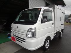 キャリイトラック冷蔵冷凍車 低温−20℃ 新車保証継承対象車 ETC付 5F
