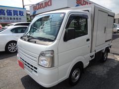 キャリイトラック冷蔵冷凍車 中温ー7℃ キーレス 新車保証継承対象車