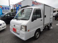 サンバートラック4WD 冷蔵冷凍車 中温−7℃