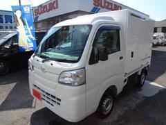 ハイゼットトラック冷蔵冷凍車 中温−7℃ 新車保証継承対象車