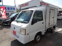 サンバートラック冷蔵冷凍車 4WD 低温−22℃ 5速ミッション