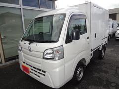 ハイゼットトラック冷蔵冷凍車 中温 4速AT 新車保証継承対象車 ハイルーフ