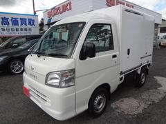 ハイゼットトラック冷蔵冷凍車 4WD 中温ー7℃ オートマ