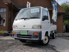 サンバートラックスペシャル 4WD エアコン