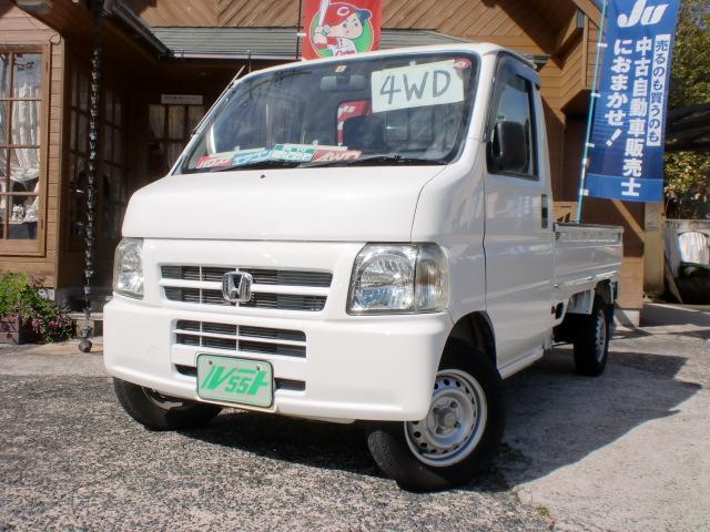 ホンダ SDX 4WD・エアコン・パワステ・5速