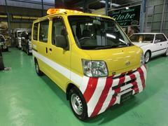 ハイゼットカーゴスペシャルクリーン 4WD パトロールカー