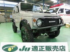 ジムニー660 ワイルドウインド  4WD リフトUP カスタム改
