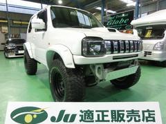 ジムニークロスアドベンチャーXC 4WD リフトUP車改