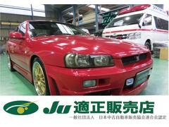 スカイライン25GTターボ改GT−R仕様車 BBSブレンボ